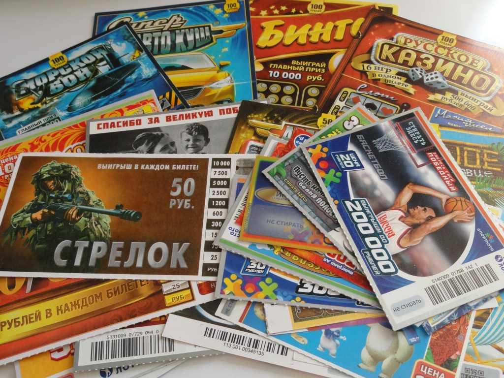 Моментальные лотереи. инструкция по применению