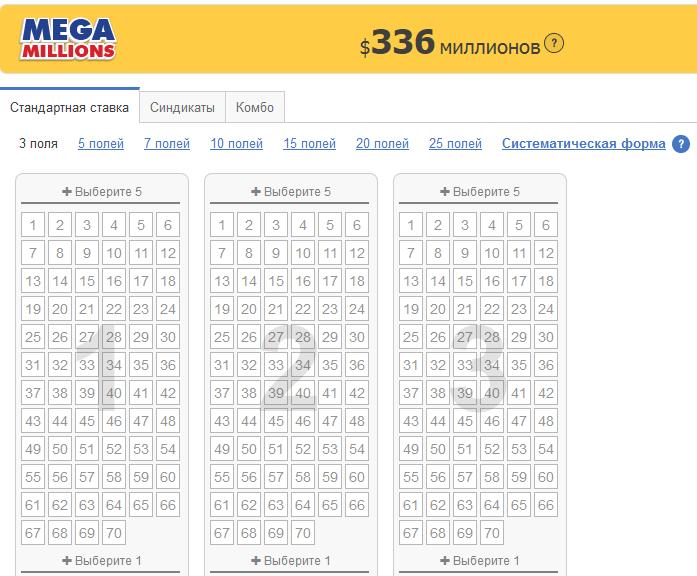 Archivio della lotteria megamilliony per 2013 anno