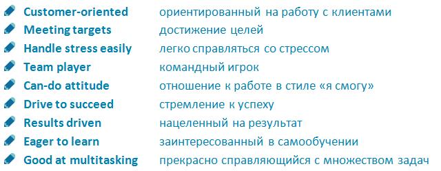 «powerball» - перевод на русский язык
