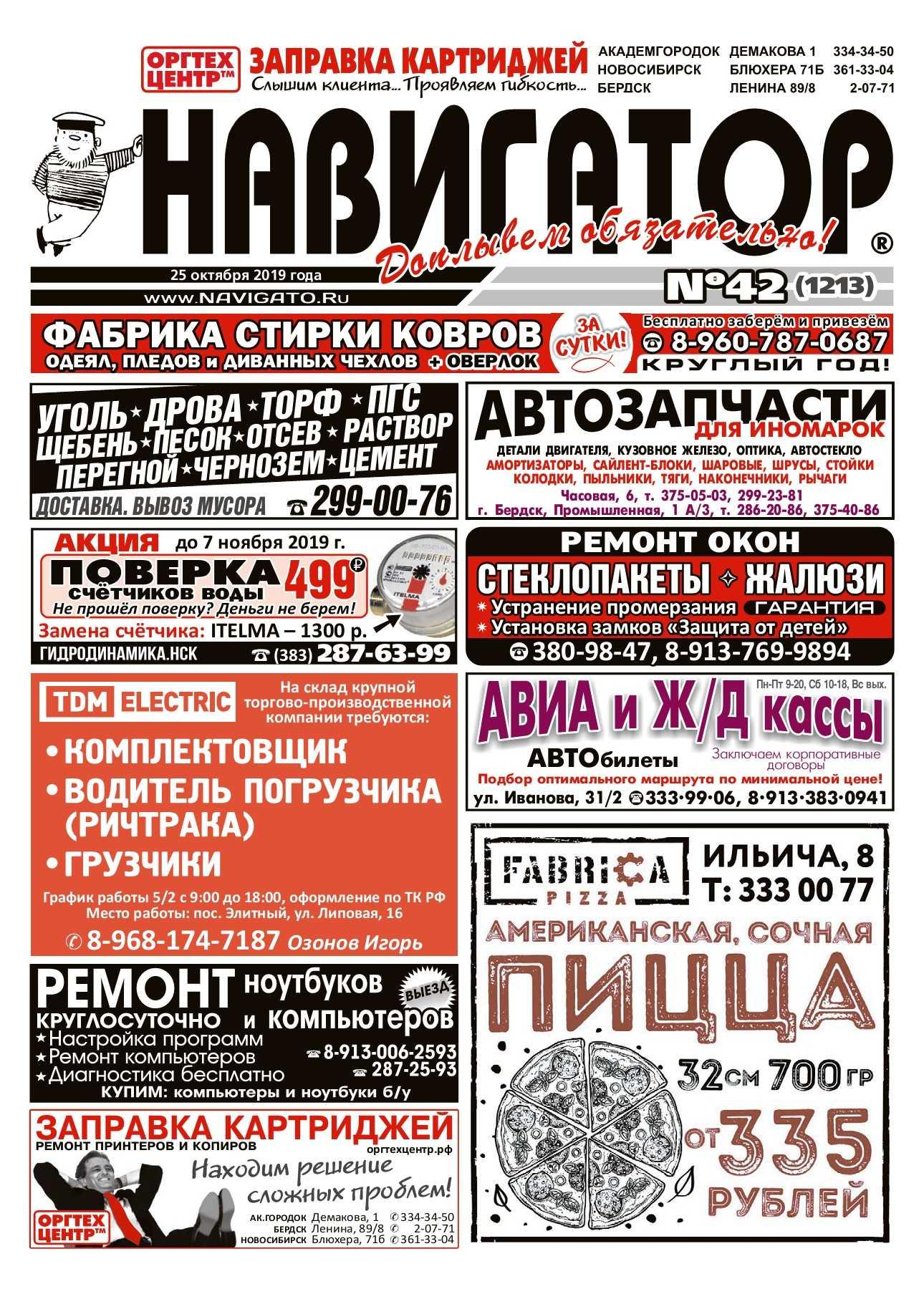 Lotteri mega millioner - regler, chancer for at vinde, resultater + instruktion hvordan man spiller fra Rusland | udenlandske lotterier