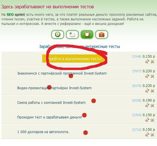 4 dokumenterede gratis online lotterier med ægte gevinster og udbetalinger + udenlandsk.