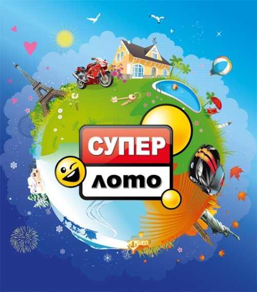 Ukrainian lottery super loto (6 of 52)