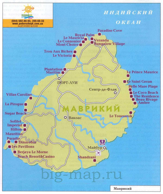 3b8xf - Mauritius - uutiset