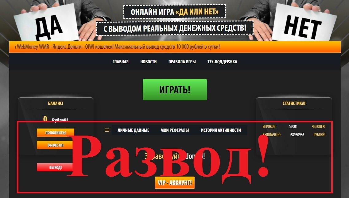 Gratis lotterier med udbetaling af rigtige penge: bedste websteder 2020