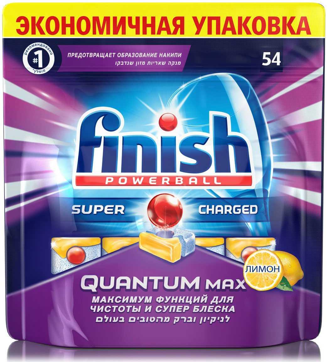 Таблетки finish для посудомоечной машины