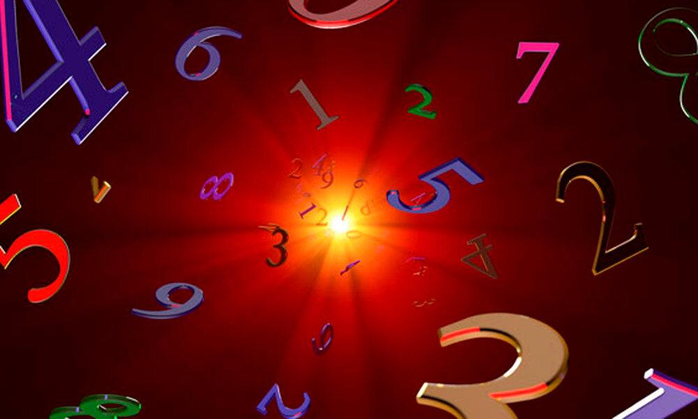 Счастливые числа и цвета