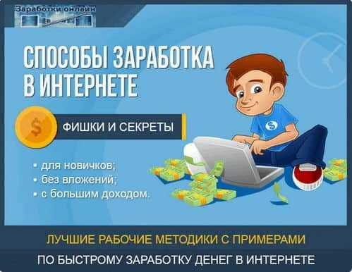 Вывод денег столото на карту сбербанка