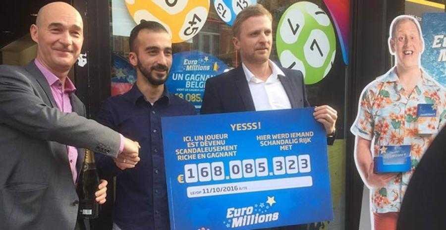 Результаты лотереи «евромиллионы» за 19 июня 2020
