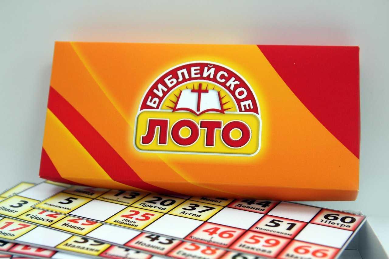Lotto agent лучшие государственные лотереи мира - системы игры в лотереи