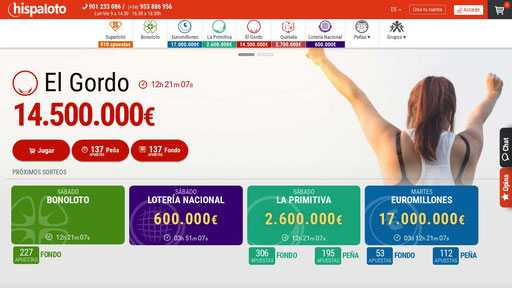 Lotería barquillo 10. administración de lotería online y física.