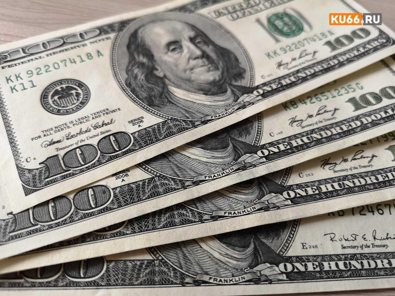1000000000 rubel (gnugga) i amerikanska dollar (USD) för idag, hur mycket är en miljard rubel