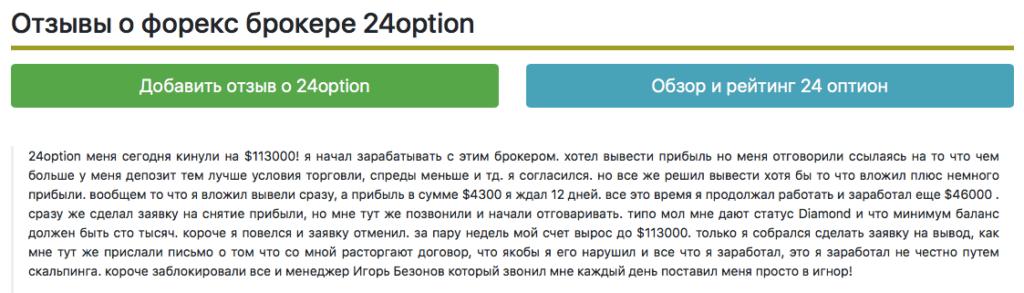 Tipp24.com fakta & informasjon fra lotto-experte.net