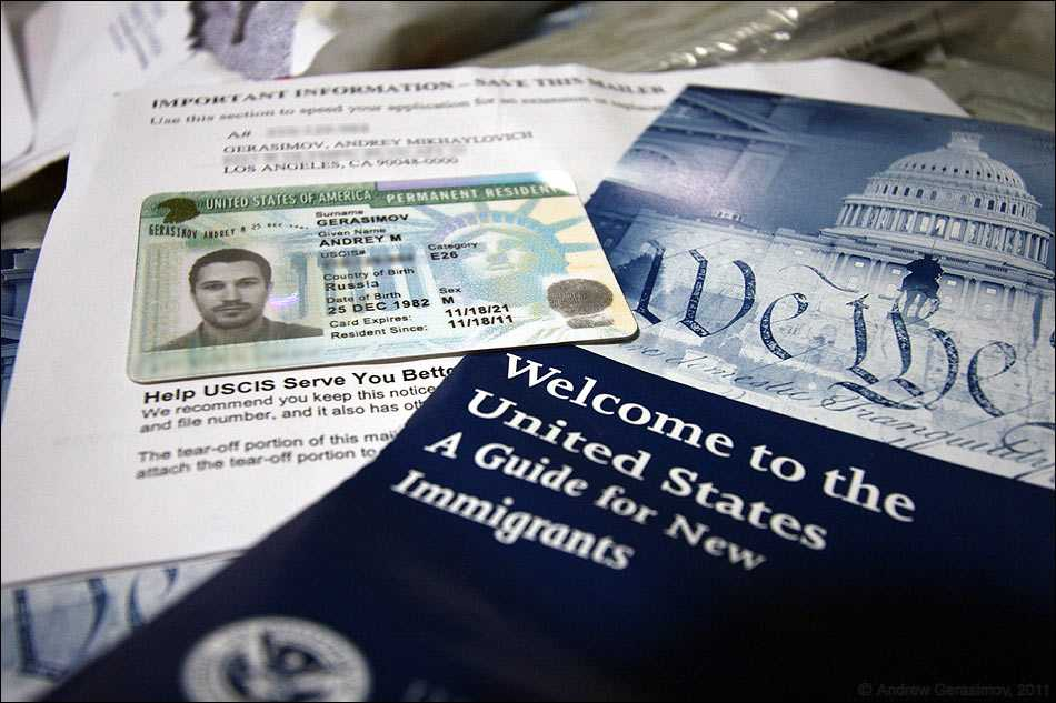 Apply for the us green card lottery