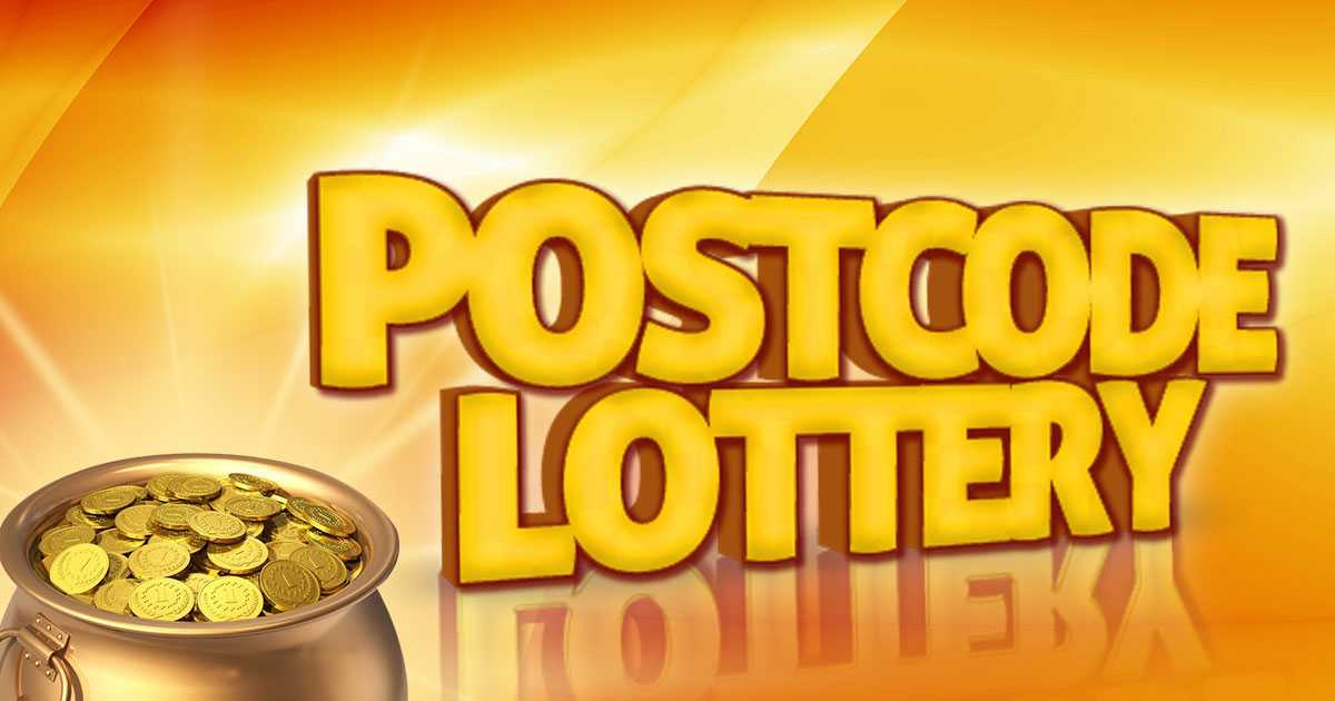 Uk lotto - results & information