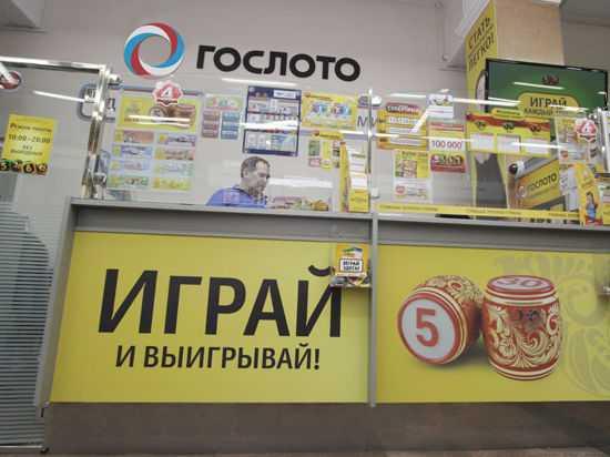 Как играть в мировые лотереи из россии — лучшие зарубежные лотереи онлайн
