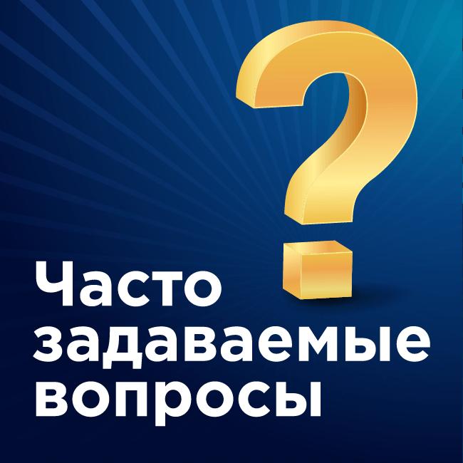 Wypłata pieniędzy ze stoloto na kartę Sberbank