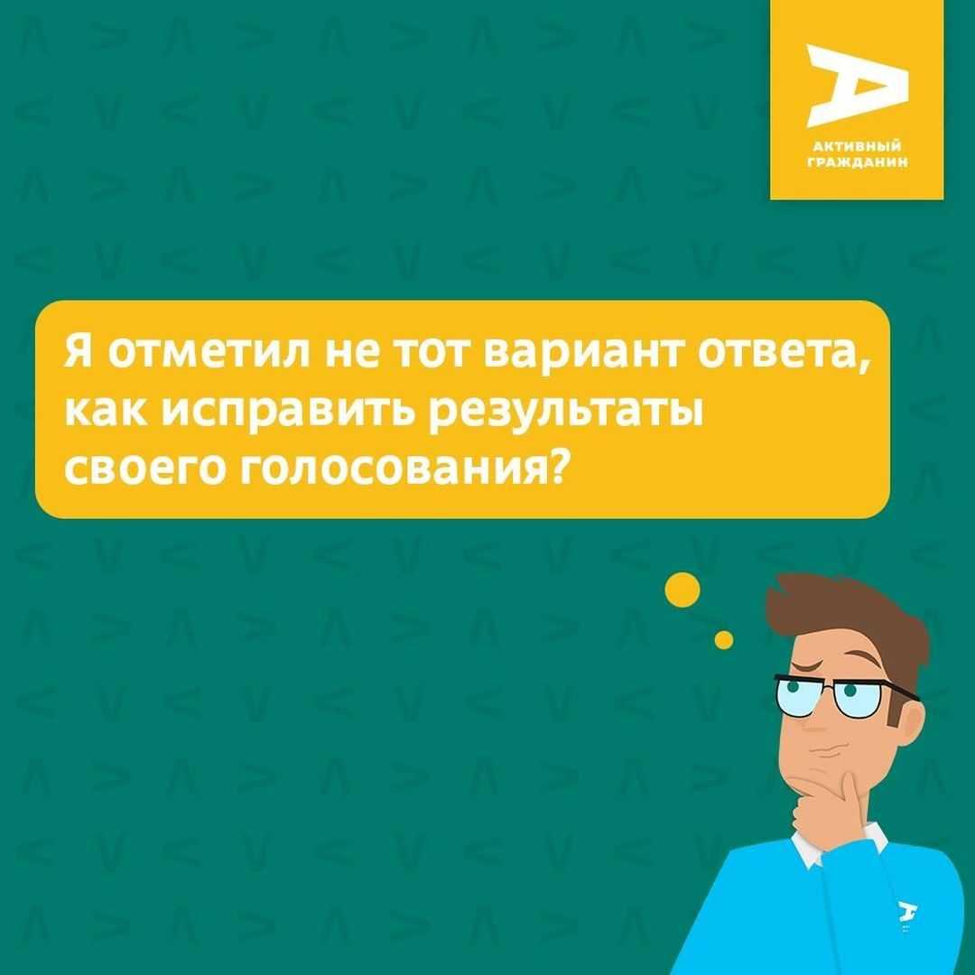 Program bonusowy Stoloto - wszystko, co musisz wiedzieć o bonusach na stoloto.ru