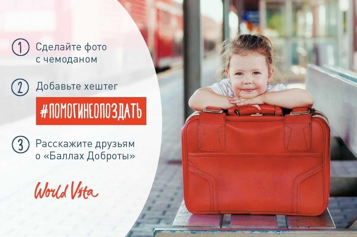 Магазин победа 2020 рф - зарегистрировать купон с кодом!