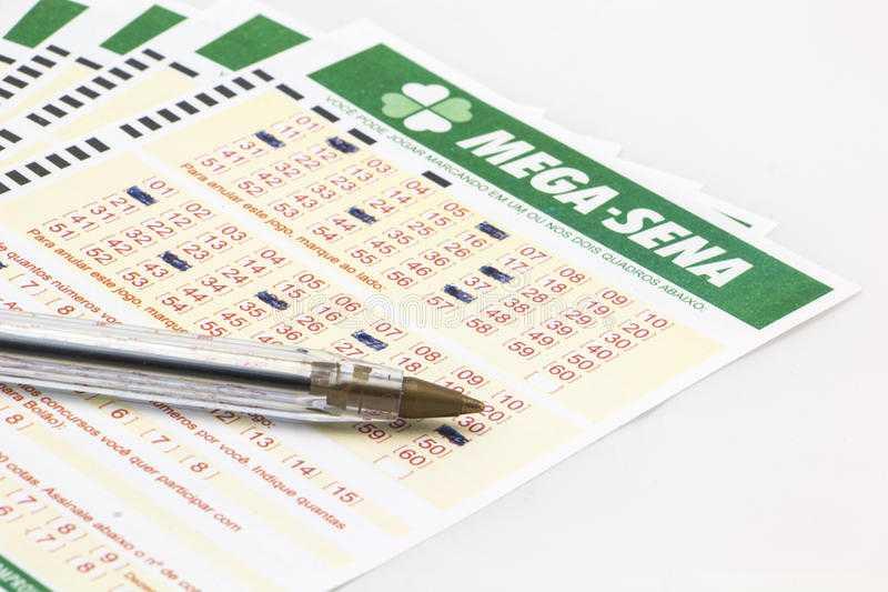 Brasiliansk lotteri lotofacil (15 af 25)