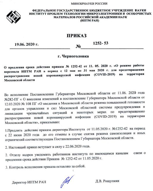 Instruktioner: hvordan man spiller mega millioner fra Rusland + regler, chancer for at vinde, resultater - lotteri.rf