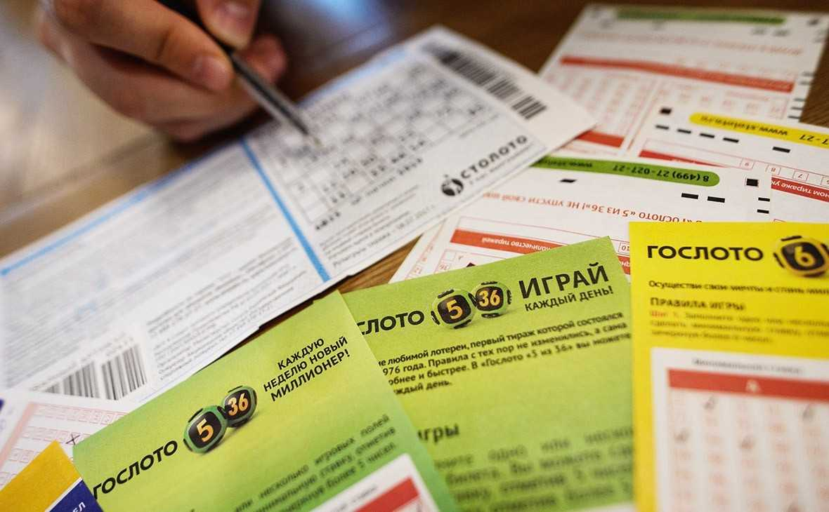 Top 15 lotteries in russia, in which to win (without cheating)