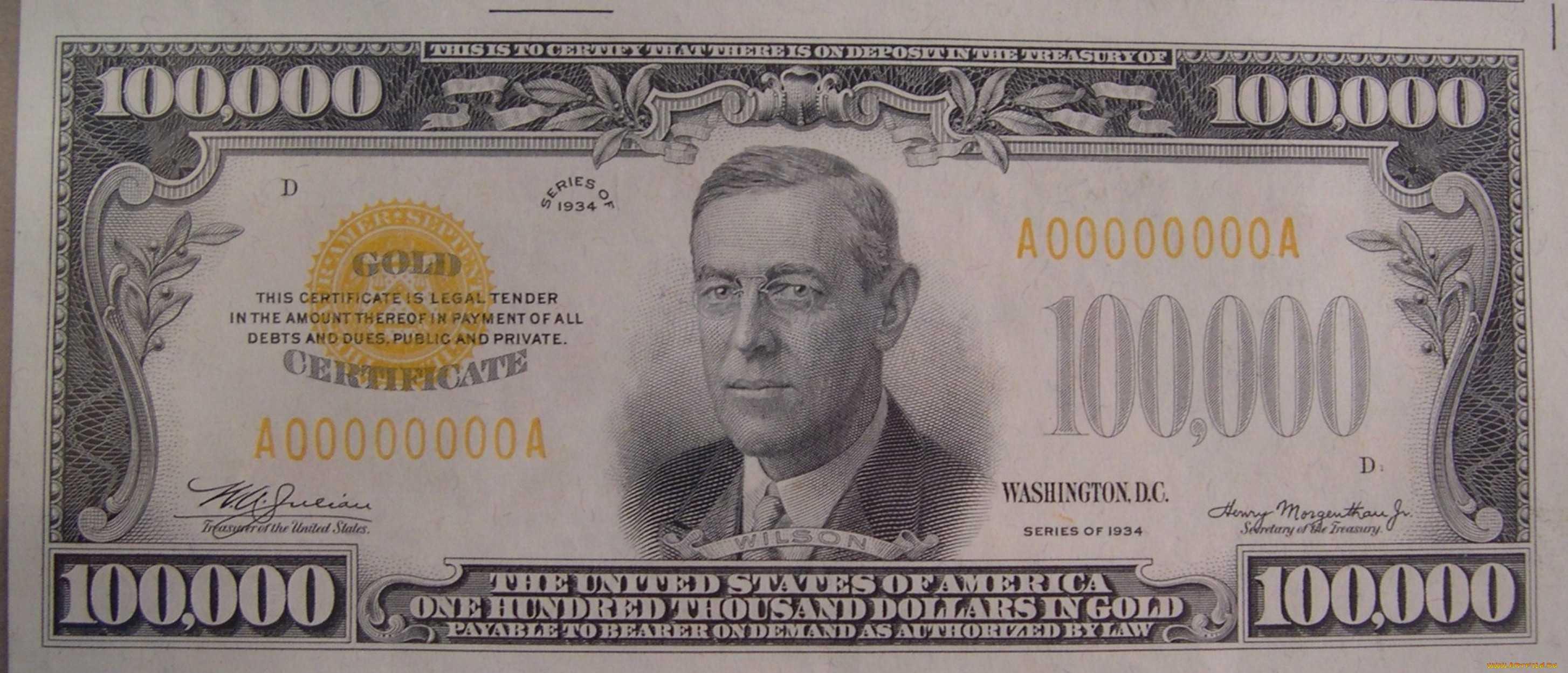 1000000 ruplaa dollariin