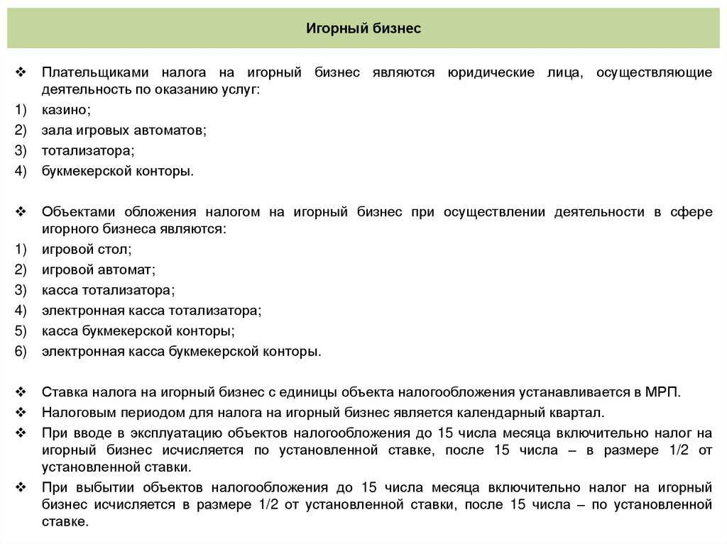 Skatt på loddgevinster i Russland - hvilke skatter vil du betale på lotto-gevinster
