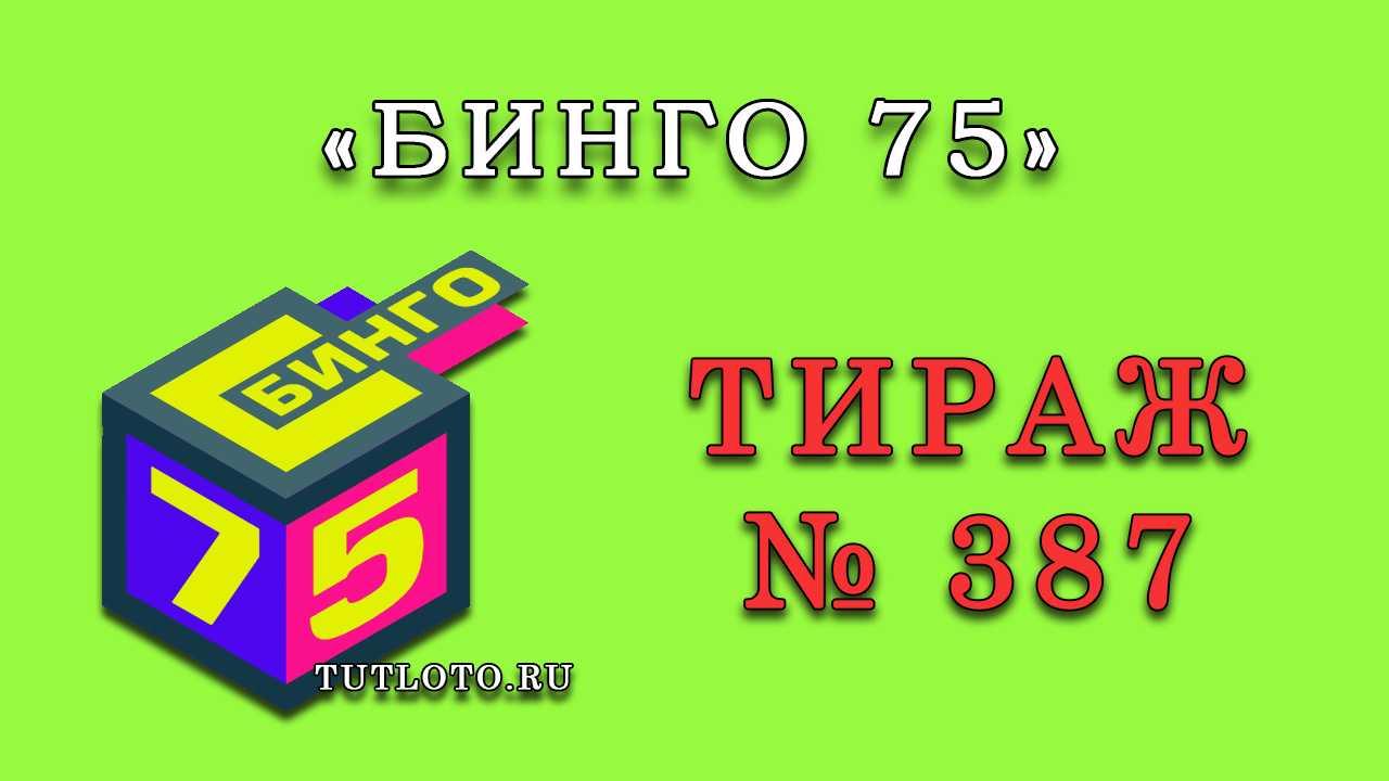 Lotteria del bingo 75 - timelottery
