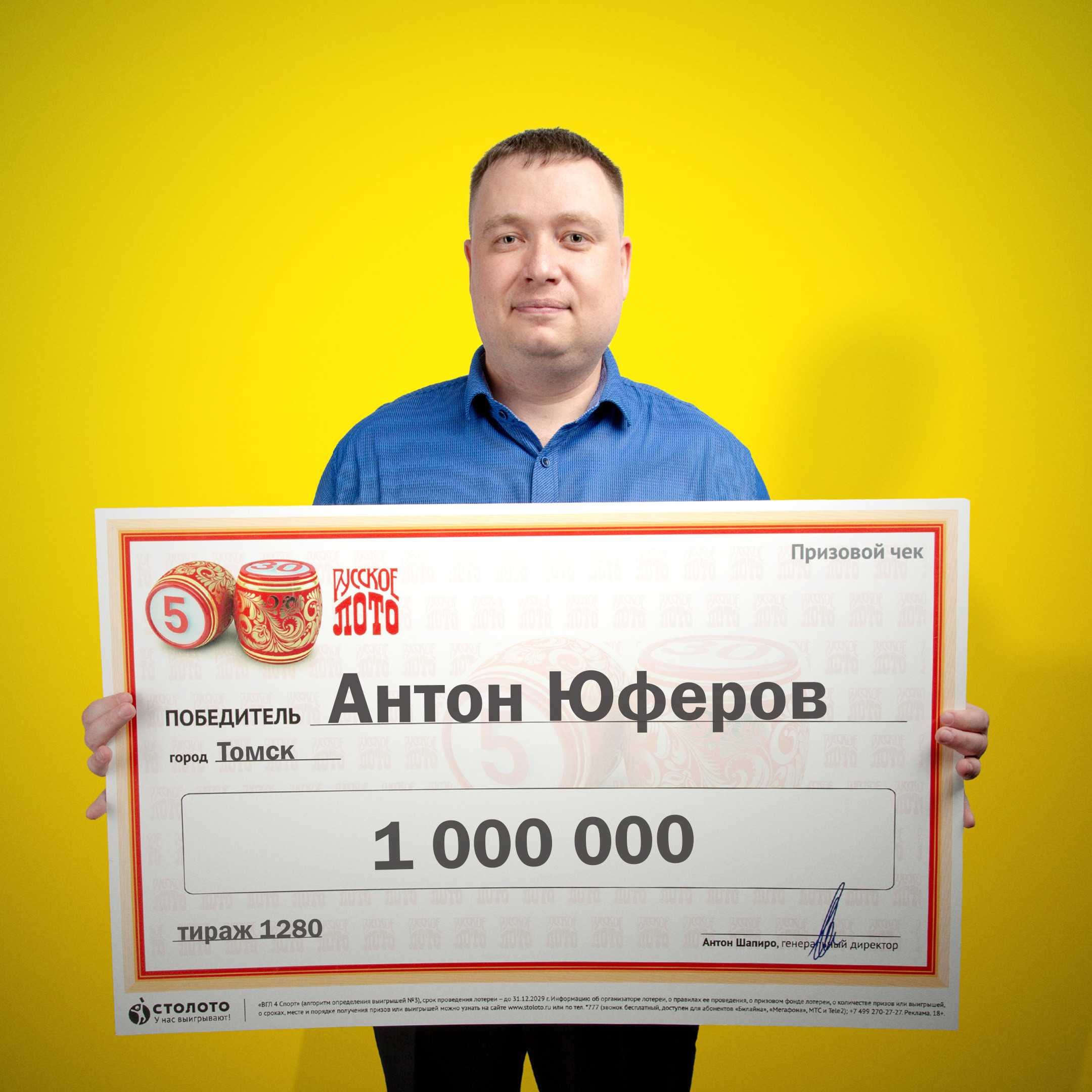 Как выиграть в лотерею— 5 рабочих методов + примеры самых крупных выигрышей в истории