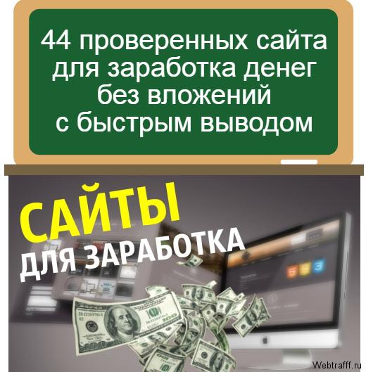 Викторины на деньги