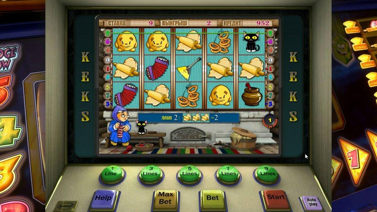 Государственная лотерея золотой кубок
