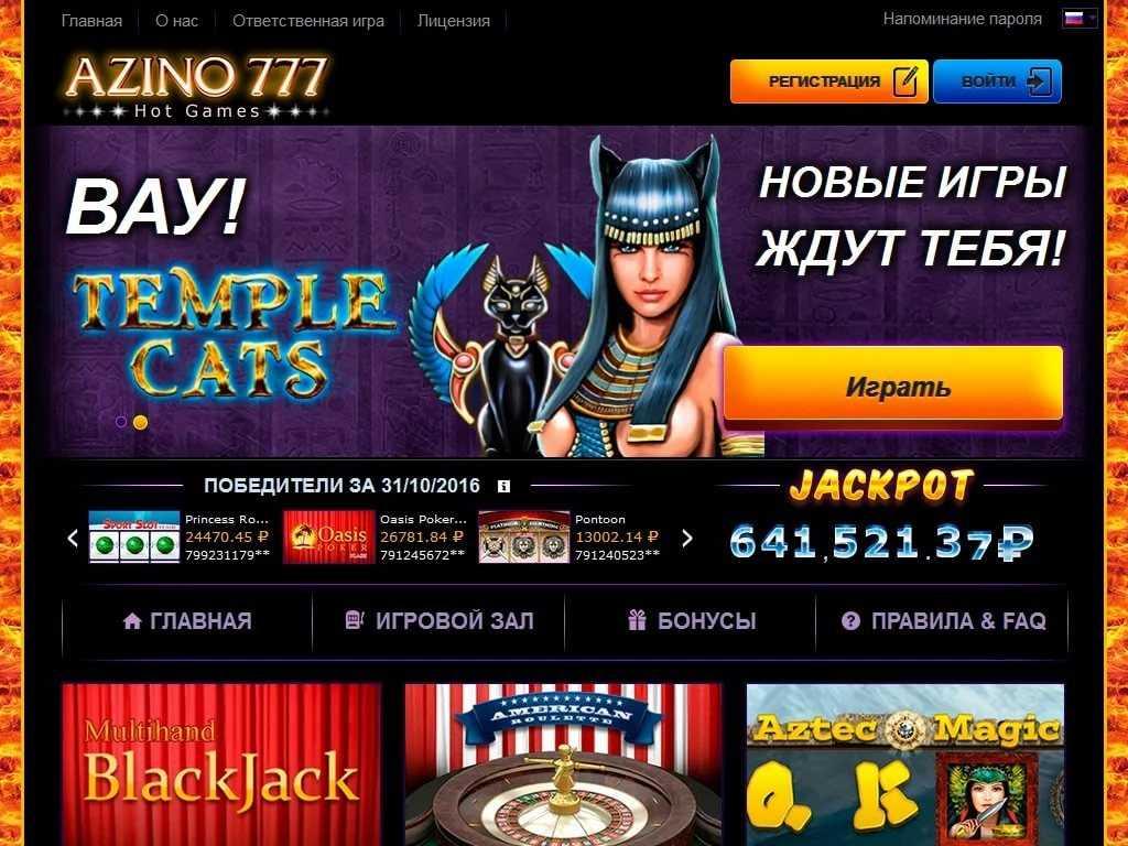 Top 7 najlepszych loterii w Rosji z dobrymi nagrodami - ocena kuponów loteryjnych 2020