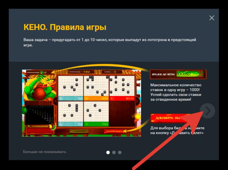 Bingo regler om 75, 80 og 90 bolde (lotto) - hvordan man vinder jackpotten? - bingo online
