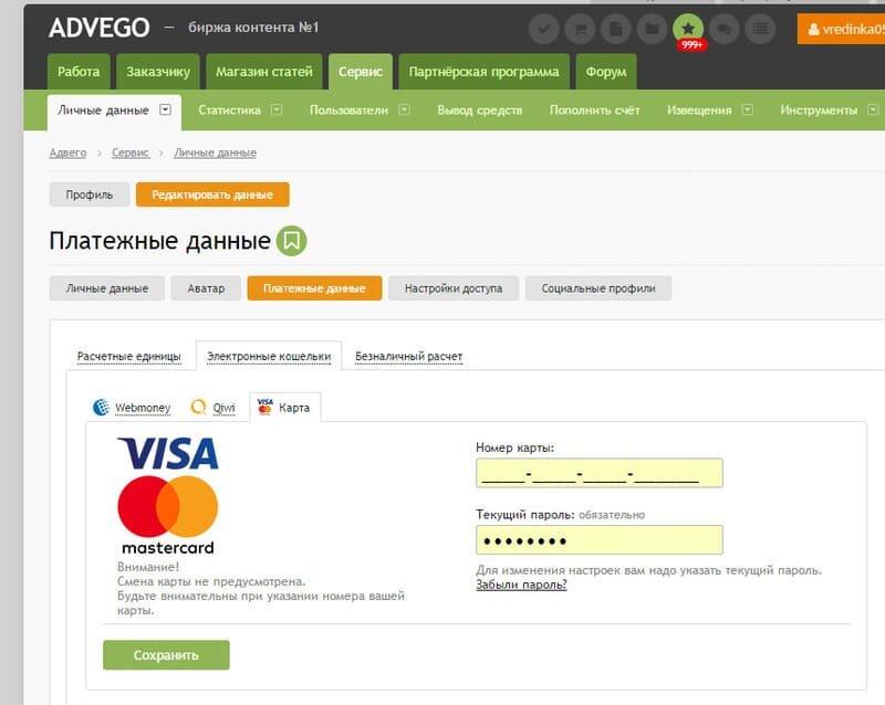 ???? onlinespil med træk af penge til kortet
