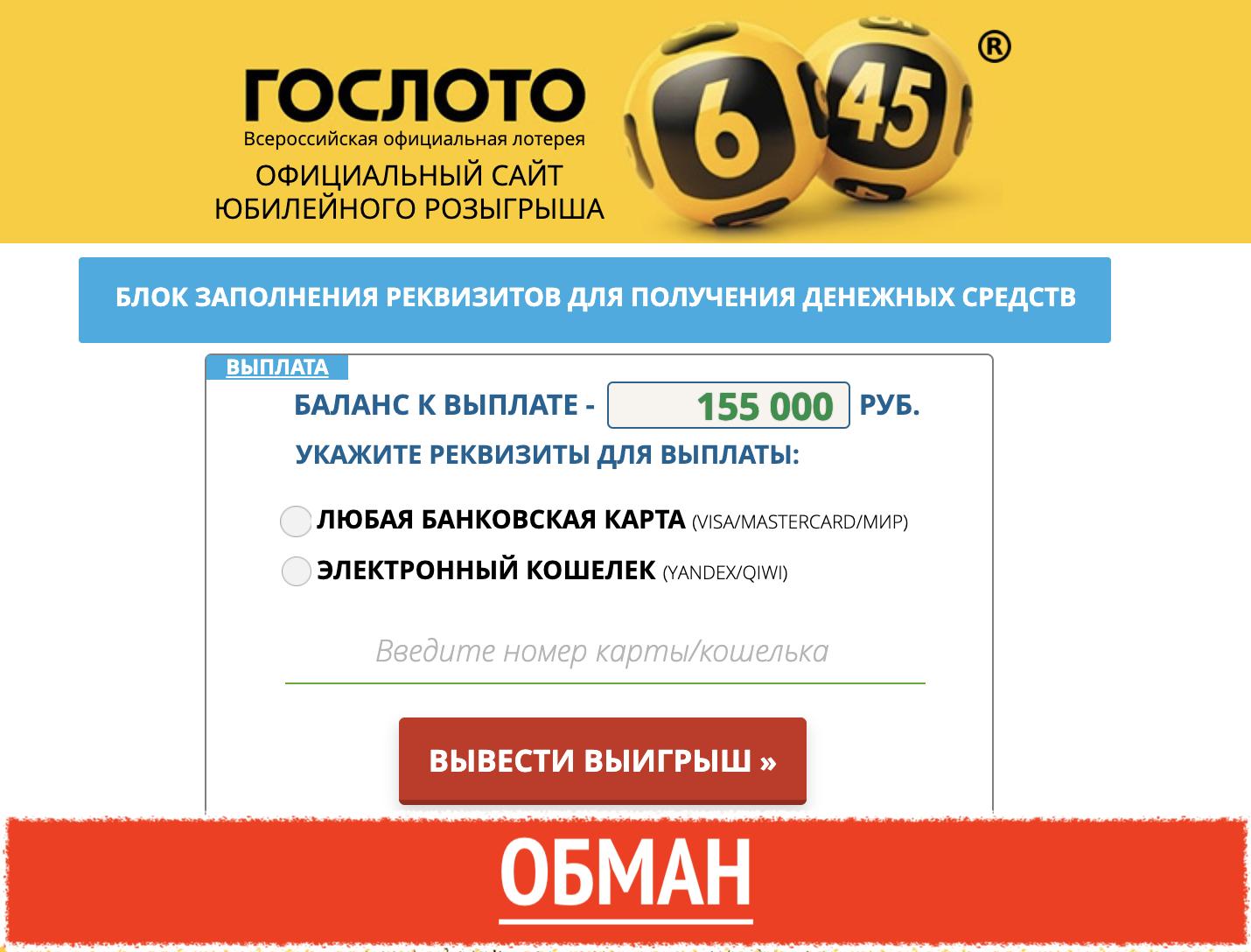 Powerball официальный сайт лотереи: регистрация и вход