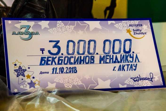 Køb lotteri satti zhuldyz online gennem - kasserer 24