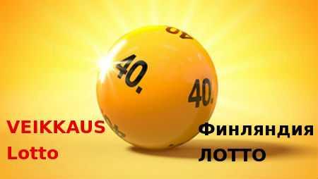 Veikkaus, keno, lotto   veikkauksen pelit ja todennäköisin voitto
