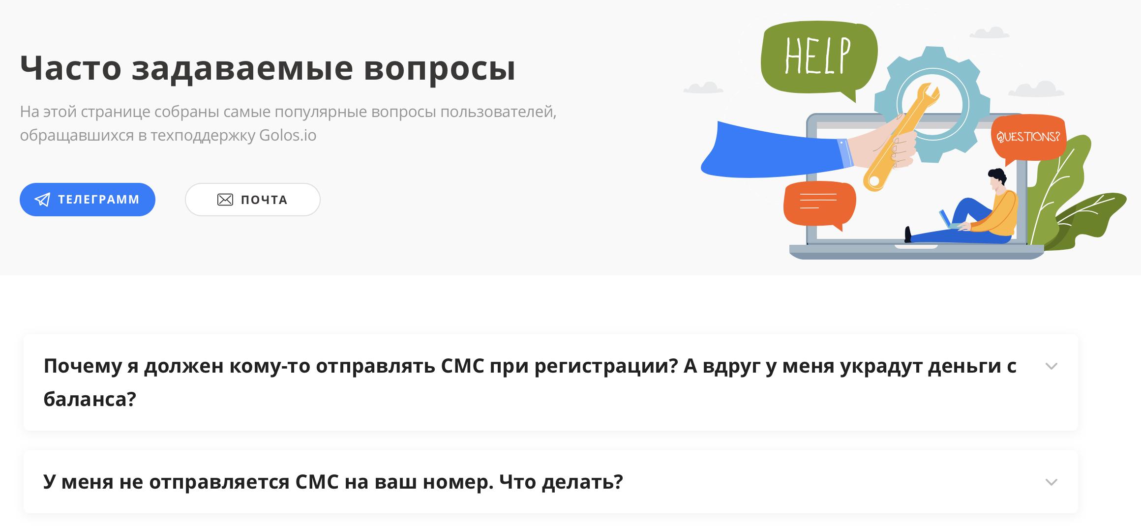 45 miliard. ruble loteryjne - ile zarabia kapitał?