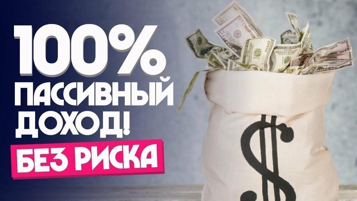 Игры для заработка денег - топ 9 платящих игр | 1000rabota.ru