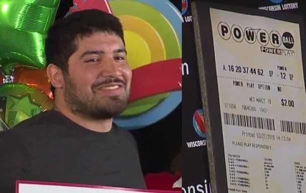 Loterie zagraniczne, w które Rosjanie mogą grać online