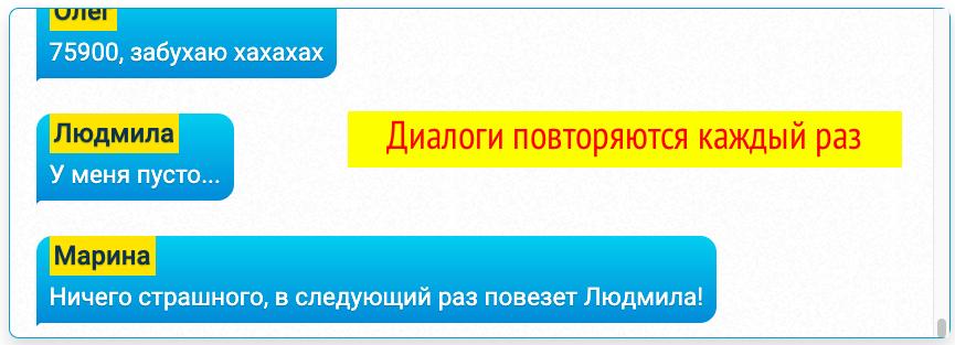 Megalo - Europæisk officielt lotteri | stop med at snyde