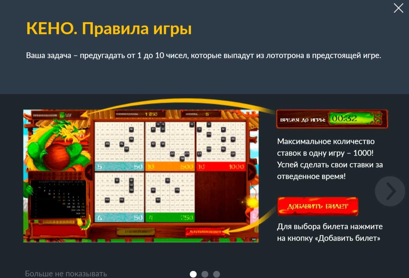 Lotto bingo 75 - undervands klipper + anmeldelser og anmeldelse 2020