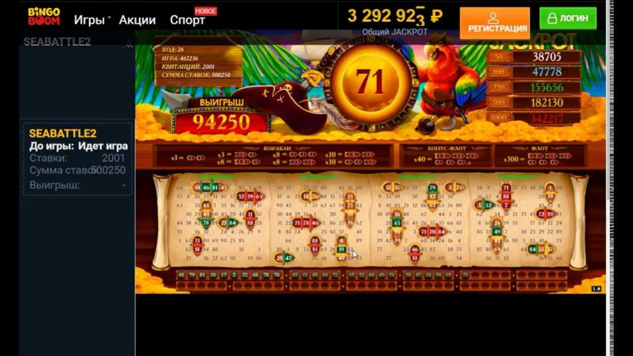 """Nyt lotteri """"bingo-75"""" med en jackpot fra 10 000 000 rubler! - jurnalmen"""