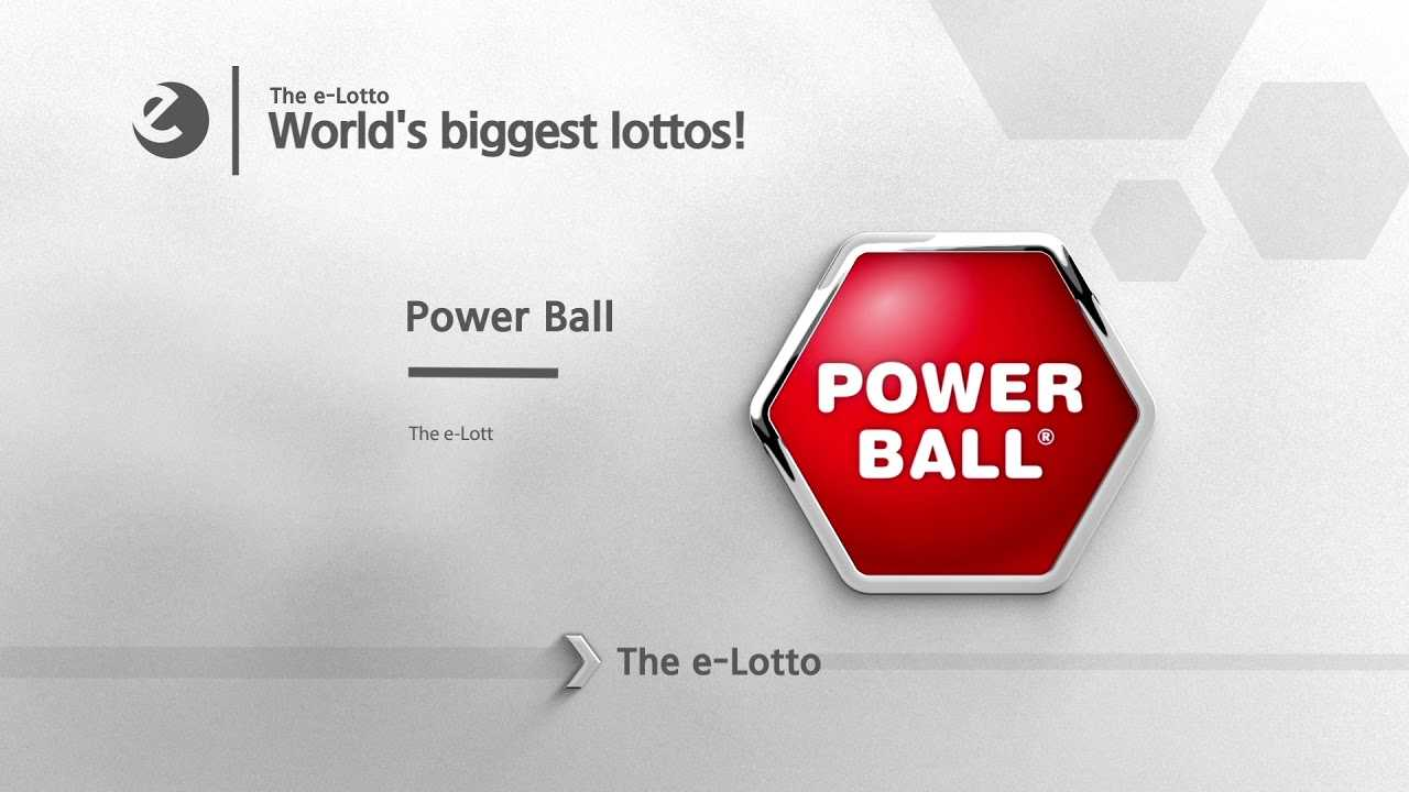 Win the jackpot of the official lottery lotto america