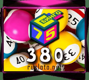 """Come vincere a bc """"bingo boom"""": segreti per vincere jackpot e scommesse"""