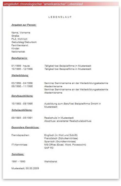 Перевод «powerball» с итальянского на русский язык с примерами - contdict.com