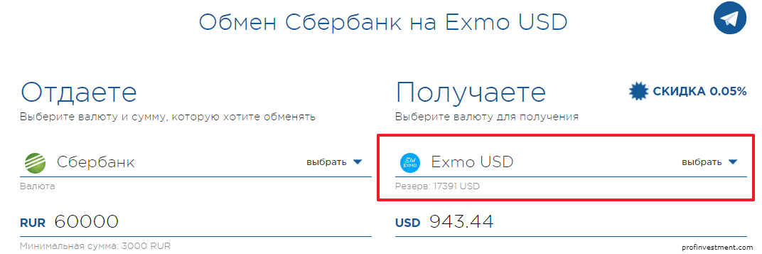 0.0946001 xem/usd | купить nem на exmo