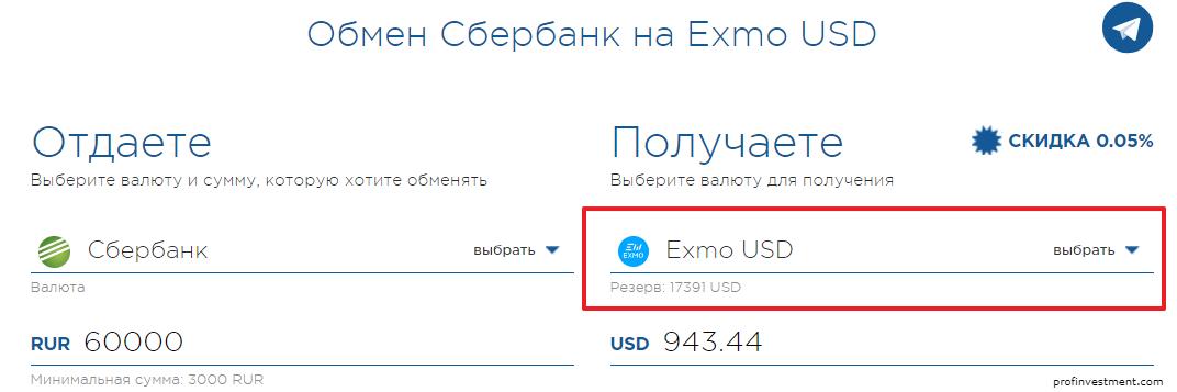 0.0946001 vedi / usd | acquista nem su exmo