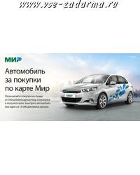 Дебетовые карты мир оформить онлайн | заказать дебетовую карту мир на банки.ру | банки.ру