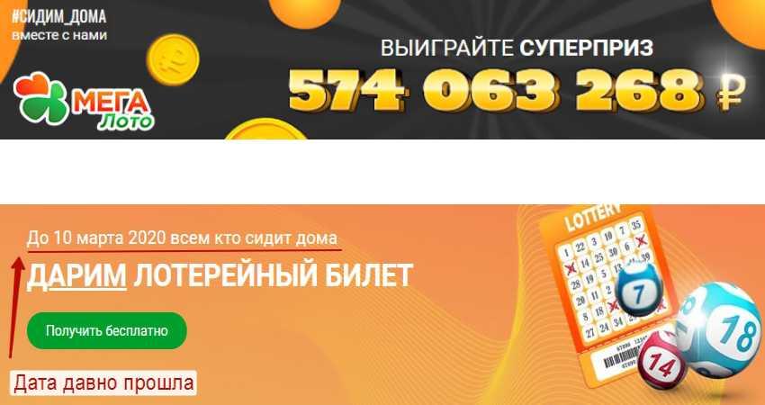 Brasiliansk mesterskab 2020 online, score, bord